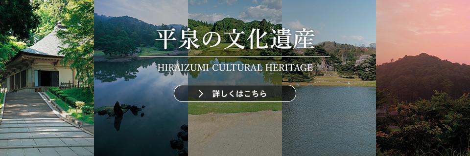 文化遺産センター